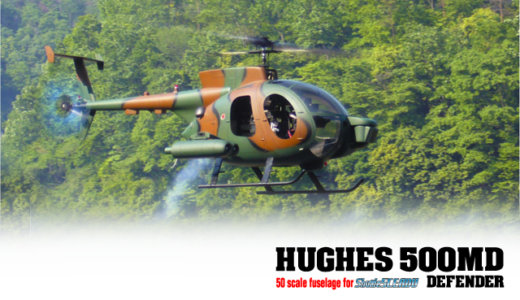 50 Scale Body - HUGHES 500MD DEFENDER [0403-948]