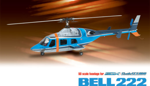 50 Scale Body - BELL222  [0403-960]