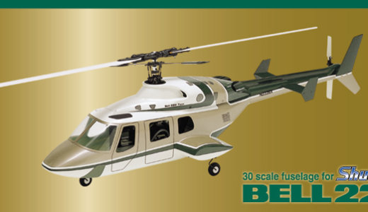 30 Scale Body –  BELL 222  [0412-955]