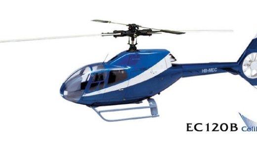 70-90 SCALE eurocopter EC120B Colibri [0414-911]