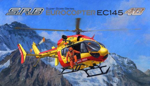 SRB EC145 SC 4B(プロポレス)2.4GHz デジタル [0322-938]