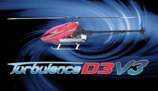 Turbulence D3 V3 [0414-951]