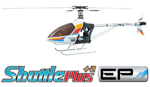 Shuttle Plus+2 EP Kit [0305-905]