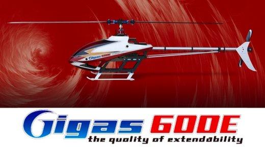Gigas 600E 70周年記念モデル [0308-902]