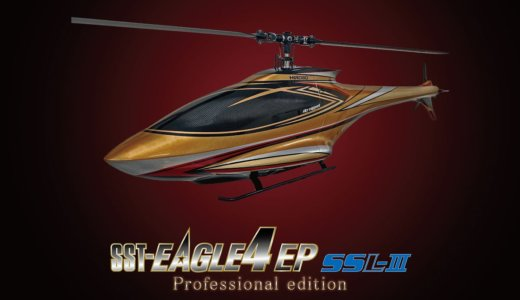 SST-EAGLE4 Professional edition フルセット フライト調整済 [4200-901]