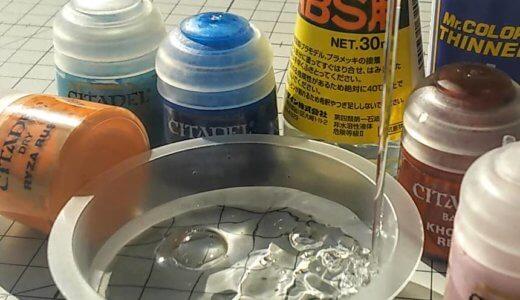 耐薬品性 PP 多用途カップ Chemical resistance PP multi-purpose cup  [4100-001]