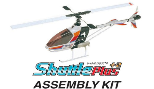 Shuttle Plus+2 kit [0412-962]