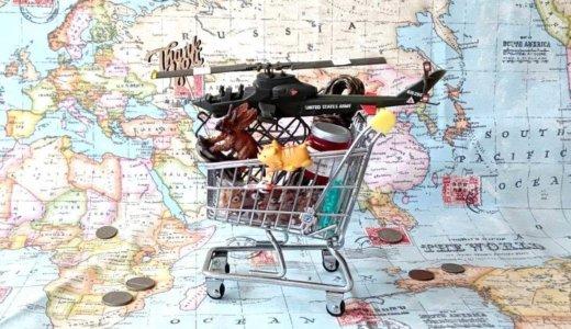 商品のお買い求め方法について / Shopping
