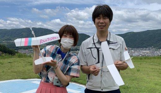 広島で人気のAMラジオ番組 RCC「ごぜん様さま」ラジオカーのコーナーに生出演しました!
