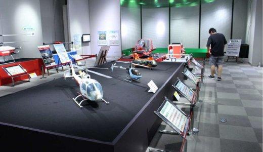 '20/5 5月22日~31日ヌマジ交通ミュージアム「はたらくラジコン」展に協力しました。