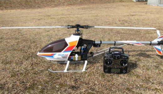 大空への夢をかなえてくれるラジコンヘリコプター